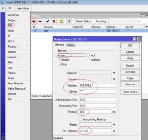 Howto setup Mini ISP using Mikrotik as PPPoE Server + DMASOFTLAB