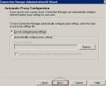 VPN-CMAK Howto-create-dialer-Image11