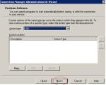 VPN-CMAK Howto-create-dialer-Image12