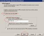 VPN-CMAK Howto-create-dialer-Image6