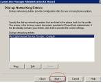 VPN-CMAK Howto-create-dialer-Image9