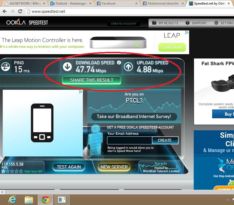 PTCL 50 & 100mb Mb VDSL Result | Syed Jahanzaib Personal Blog to