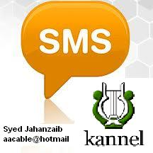 Howto configure your Local SMS HTTP Gateway using KANNEL on Ubuntu