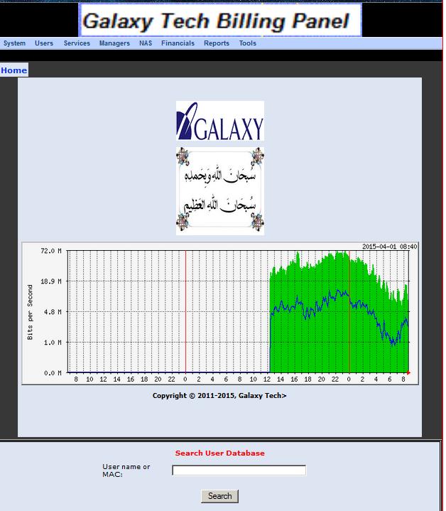Automated installation Script For DMASOFTLAB RADIUS MANAGER