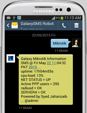 MT-REPORT-SMS