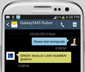 wrongcode