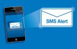 sms-alert