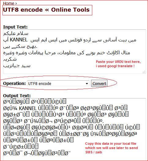 Sending SMS in URDU/ARABIC or other language via KANNEL