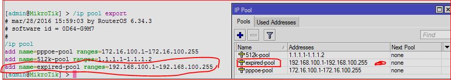 2-exp pool